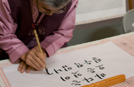 A photo of calligrapher Myoung-Won Kwon writing an ocean-themed message. <div class='credit'><strong>Credit:</strong> A photo of calligrapher Myoung-Won Kwon writing an ocean-themed message. </div>