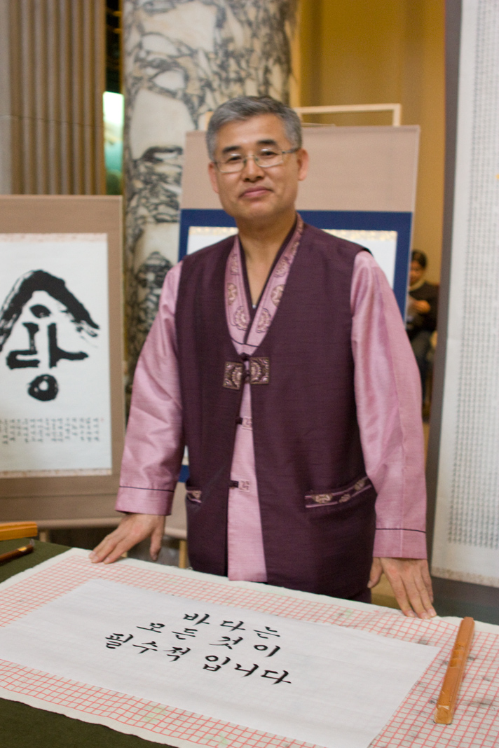 Calligrapher Myoung-Won Kwon poses with a work that has an ocean-themed message.<div class='credit'><strong>Credit:</strong> Calligrapher Myoung-Won Kwon poses with a work that has an ocean-themed message.</div>