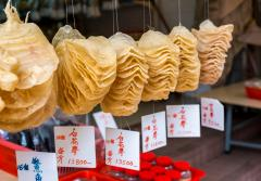 Photo of totoaba swim bladders in market