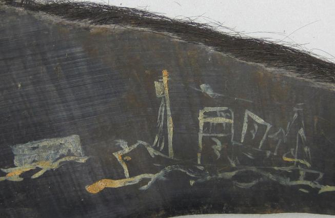 a painting of a ship on a plate of baleen